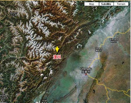 地震卫星云图