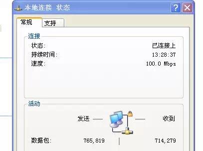 009年上网时间最新记录 12个小时