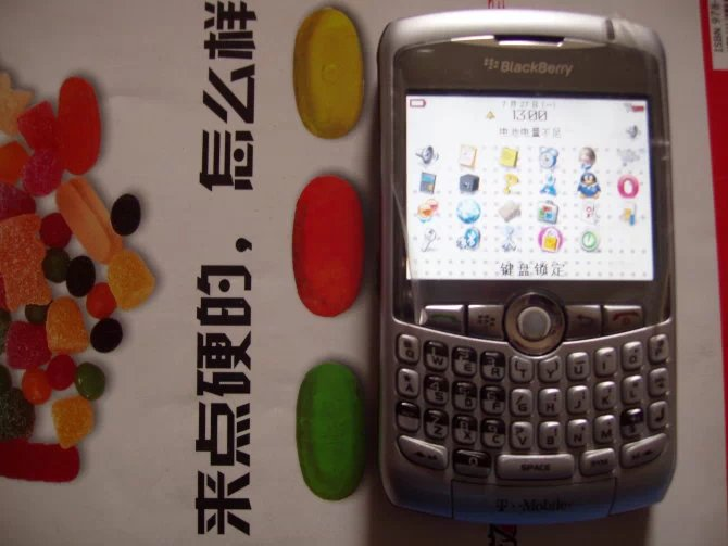 blackberry8300