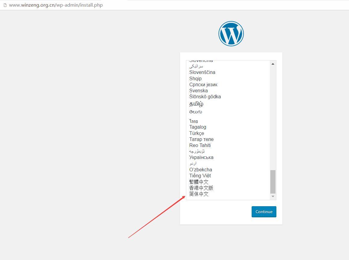 wordpress如何安装